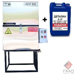Автоматическая мойка деталей АПУ-550