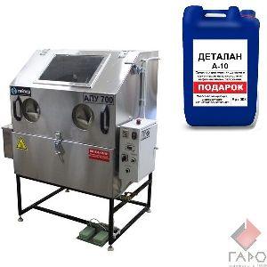 Автоматическая мойка деталей с МП АПУ-700У
